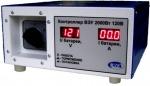 КВЭУ.2000Вт.120В (контроллер ветроэнергетической установки)