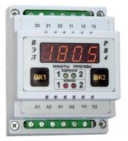 РВ4 (реле времени двухканальное с индикацией времени выдержки)